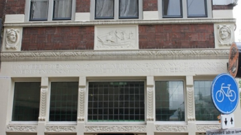 Oude Hoogstraat 2 Amsterdam